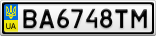 Номерной знак - BA6748TM