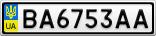 Номерной знак - BA6753AA