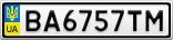 Номерной знак - BA6757TM
