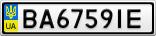 Номерной знак - BA6759IE