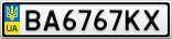 Номерной знак - BA6767KX