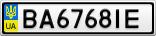 Номерной знак - BA6768IE