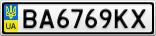 Номерной знак - BA6769KX