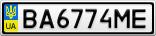 Номерной знак - BA6774ME