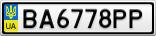 Номерной знак - BA6778PP