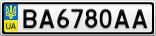 Номерной знак - BA6780AA