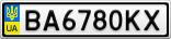 Номерной знак - BA6780KX