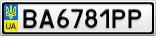 Номерной знак - BA6781PP