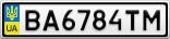 Номерной знак - BA6784TM