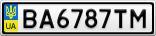 Номерной знак - BA6787TM