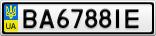 Номерной знак - BA6788IE