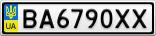 Номерной знак - BA6790XX