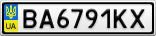 Номерной знак - BA6791KX
