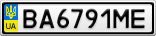 Номерной знак - BA6791ME