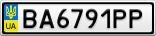 Номерной знак - BA6791PP