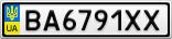 Номерной знак - BA6791XX