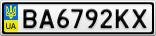 Номерной знак - BA6792KX