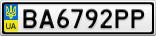Номерной знак - BA6792PP