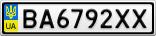 Номерной знак - BA6792XX