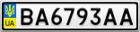 Номерной знак - BA6793AA