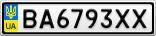 Номерной знак - BA6793XX