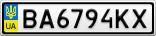 Номерной знак - BA6794KX