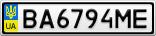 Номерной знак - BA6794ME