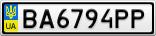 Номерной знак - BA6794PP