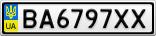 Номерной знак - BA6797XX