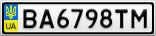 Номерной знак - BA6798TM