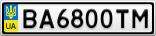 Номерной знак - BA6800TM