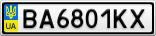 Номерной знак - BA6801KX