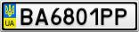 Номерной знак - BA6801PP