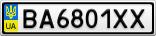 Номерной знак - BA6801XX