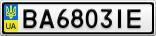 Номерной знак - BA6803IE
