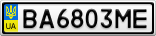 Номерной знак - BA6803ME