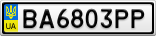 Номерной знак - BA6803PP