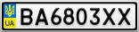 Номерной знак - BA6803XX