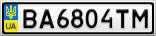 Номерной знак - BA6804TM