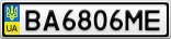 Номерной знак - BA6806ME