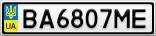 Номерной знак - BA6807ME