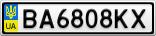 Номерной знак - BA6808KX