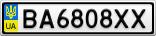 Номерной знак - BA6808XX