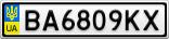 Номерной знак - BA6809KX