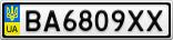 Номерной знак - BA6809XX