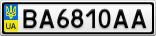 Номерной знак - BA6810AA
