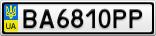 Номерной знак - BA6810PP