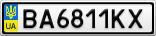 Номерной знак - BA6811KX
