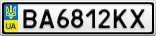 Номерной знак - BA6812KX