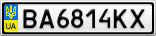 Номерной знак - BA6814KX